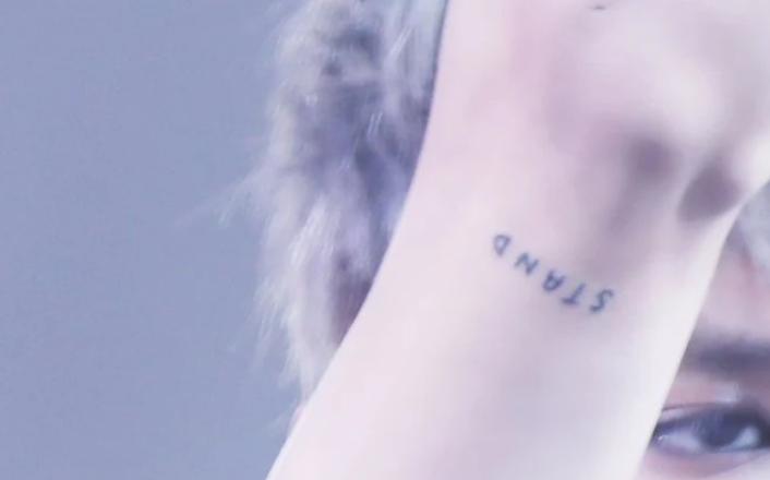 nct tatuaż